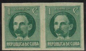 1926 Cuba Stamps Sc 280 Jose Marti Pair Imperf  NEW