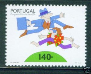 PORTUGAL  Scott 2027  MNH** 1994 Travel Agent CV $1.75