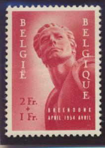 Belgium Stamp Scott #B558, Mint Hinged - Free U.S. Shipping, Free Worldwide S...