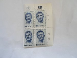 ISRAEL STAMPS  BLOCK OF 4 STAMPS MNH CON. #3