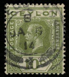 Ceylon, 1921-1927, King George V, (2789-Т)
