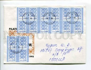 413107 ESTONIA to RUSSIA 2000 year real posted COVER w/ many stamps