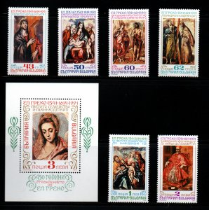 Bulgaria - Scott # 3656-62 VF MNH