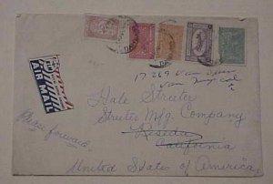 SAUDI ARABIA 1954 DHAHRAN TO USA