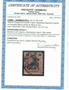 GERMAN PO IN CHINA 1900 TSIENTSIN PROVISIONAL 80PF WITH CERTIFICATE USED