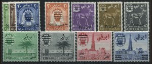 Abu Dhabi 1966 new currency overprinted complete set mint o.g. hinged