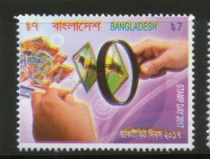 Bangladesh 2017 Stamp Day Stamp on Stamp Philately 1v MNH # 3766