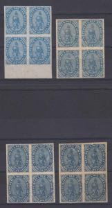 PARAGUAY 1870 LION Sc 2 FOUR MARGINAL OR REGULAR BLOCKS OF FOUR LANGE REPRINTS