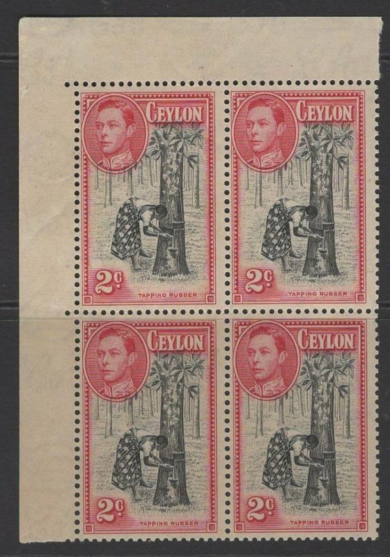 CEYLON SG386a 1938 2c BLACK & CARMINE MNH BLOCK OF 4 TONED GUM