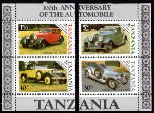 TANZANIA 263-266 MH BROKEN S/S SCV $1.45 BIN $0.75 CARS