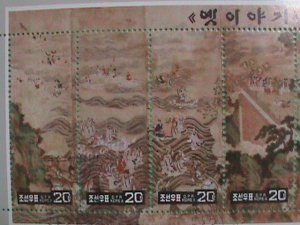 KOREA STAMP 1996  FAMOUS PAINTING OF KOREA CTO- NOT HING  S/S SHEET  VERY RARE