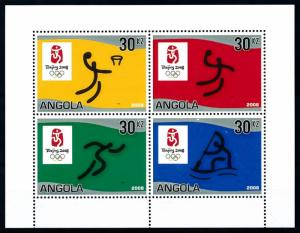 [92456] Angola 2008 Olympic Games Beijing Basketball Handball Sheet MNH