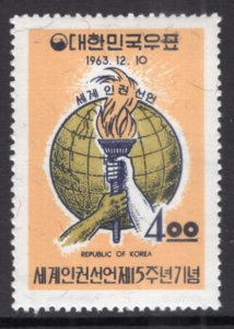 South Korea 415 MNH VF