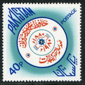 Pakistan 526, MNH. Mohammed Shairani, birth cent. 1980