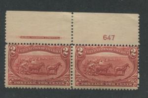 1898 US Stamps #286 2c Mint Fine Plate # Pair Imprint Catalogue Value $145