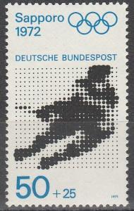 Germany #B475  MNH