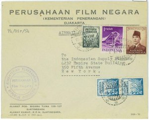 93738 -  INDONESIA  - POSTAL HISTORY -  Airmail COVER to the USA  1951