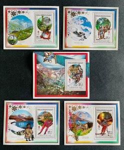 S/S & Deluxe Blocks Stamps Gold Overprint O.G Albertville 92 Madagascar perf.