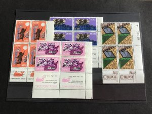 Israel Whale Margin  Mint Never Hinged  Stamps Blocks R38789