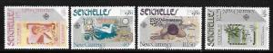 Seychelles 1980 London 1980 Int'l stamp exhibition stamp new currency MNH A419