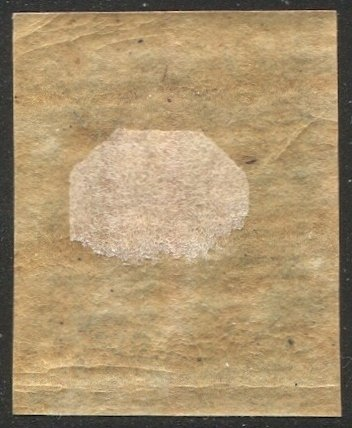 US Confederate States 1863 10c Jefferson Davis Sc #11c MH VF