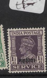 India Gwalior SG O86 MNH (4dpg)