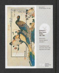 BIRD - MICRONESIA #76  ART   MNH