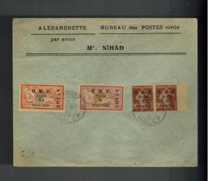 1921 Syria Cover airmail OMF Overprints # C4-C6  M Nihad