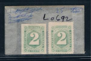 Liberia 25 Unused pair Numeral perf-imperf 1885 (L0692)