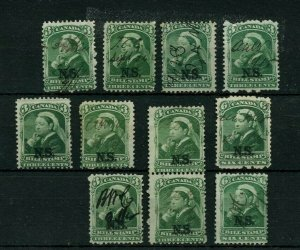 Nova Scotia Bill stamp overprint NSB4, PICK ANY ONE ONLY, Cat$5.5 Canada used