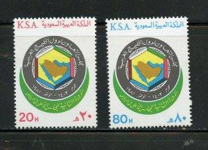 SAUDI ARABIA SCOTT# 837-838 MINT NEVER HINGED AS SHOWN