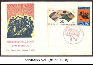 JAPAN - 1974 UPU CENTENARY - FDC
