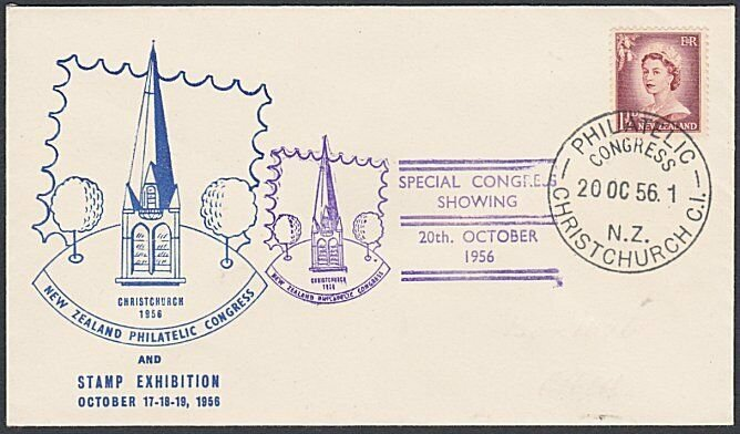 NEW ZEALAND 1956 NZ Philatelic Congress Christchurch cover and cancel.......L284