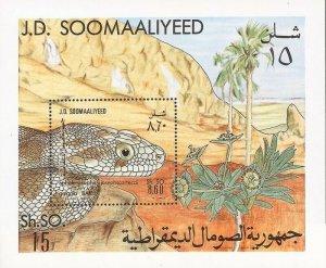 Somalia - 1982 Scortecci's Diadem Snake Souvenir Sheet - Scott #515