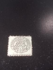 Roman States sc 20 MH reprint