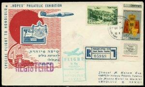ISRAEL 1957 SPECIAL FLIGHT  HOPEX EXHIBITION  REG- COVER LOD TO HONOLULU HAWAII