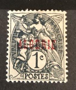Algeria 1924 #1, Unused/mh, CV $.40