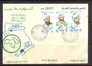 EGYPT - 1975 Arab Philosophers FDC