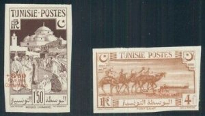 TUNISIA #B80, 82, 1fr50 & 4fr IMPERFORATE, og, LH, VF