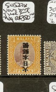 MALAYA  JAPANESE OCCUPATION (P2601B)  PERAK  30C  SGJ278 VAR INV SURCHARGE  MNH