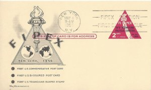 US  UX44  FDC  FIPEX 1956 Aristocrats Cachet