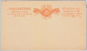 65852 - INDIA: TRAVANCORE   - Postal History -  POSTAL STATIONERY CARD
