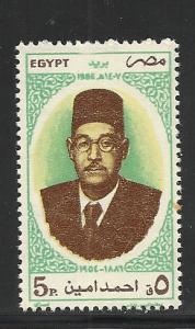 Egypt #1329 comp mnh cv $.55