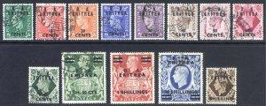 Eritrea 1950 5c-10s on GB GVI Definitive SG E13-E25 Sc 14-26 VFU Cat £95($118)