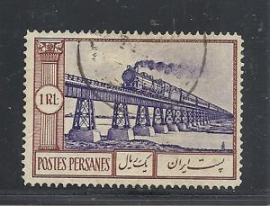 Iran #793 used cv $30.00 Train Bridge