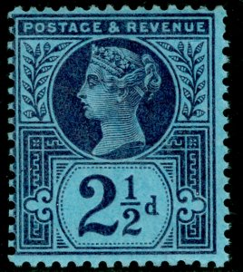 SG201, 2½d purple/blue, LH MINT. Cat £25.