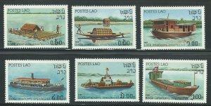 1982 Laos Scott Catalog Number 393-398 Unused NGAI Never Hinged