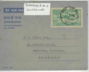 India Aerogramme To England Ref: R8130