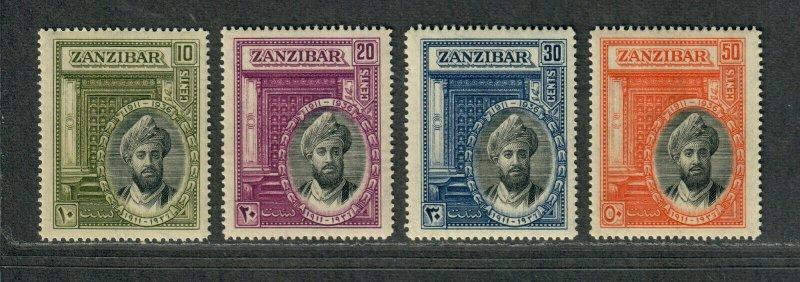 Zanzibar Sc#214-217 M/H/VF, Cv. $25