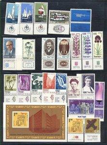 Israel 1970  Year Set Full Tabs VF MNH
